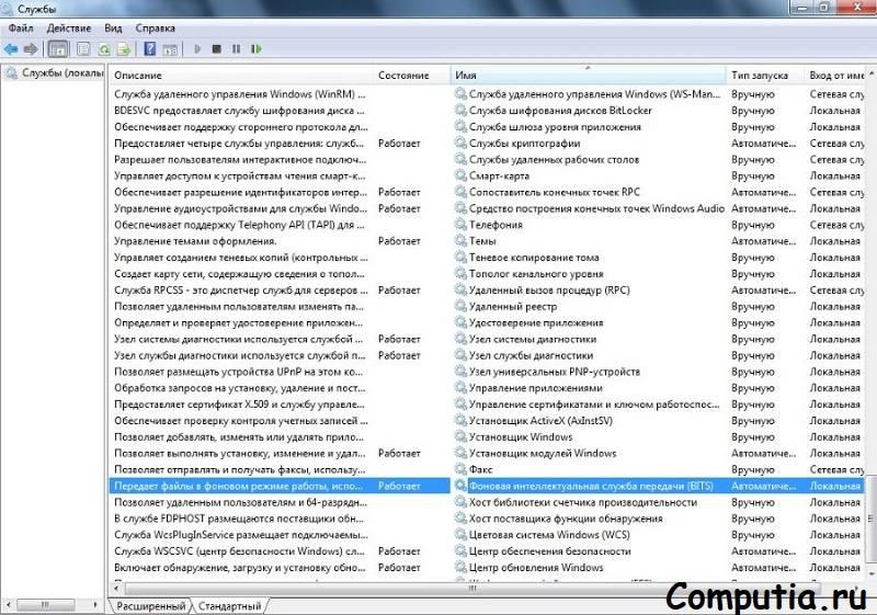 Ошибка-Windows10-0X80070002.jpg