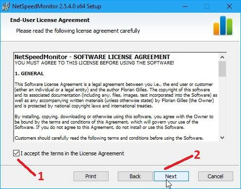 Принимаем-лицензию-программы-NetSpeedMonitor.jpg