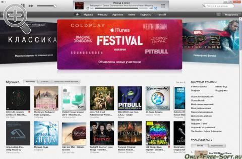 iTunes Windows X64