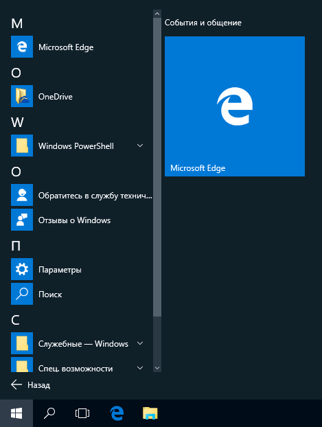 all-apps-after-removal.png