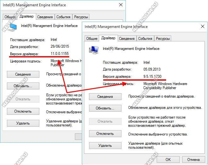 intel-management-engine2.jpg