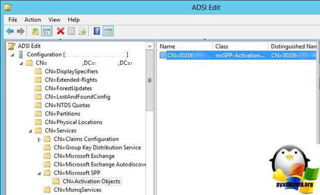 Kak-nastroit-KMS-server-v-Active-Directory-6.jpg