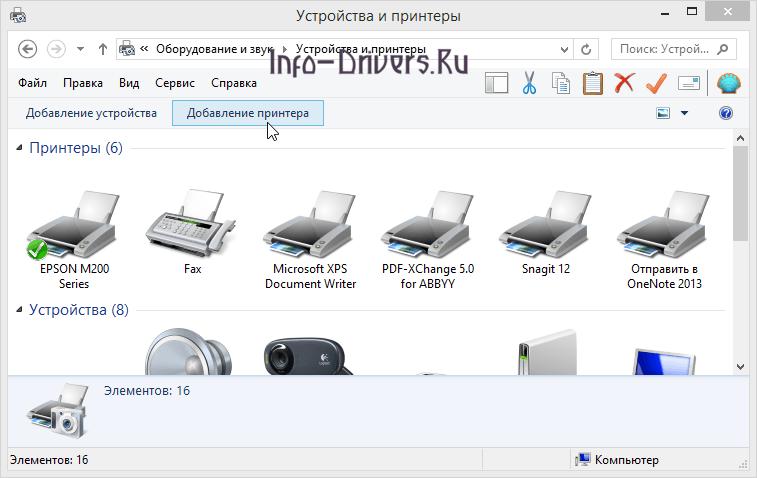 HP-LaserJet-1012-4.png