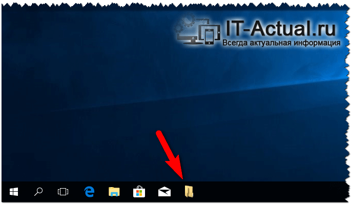 How-to-pinned-a-folder-in-taskbar-Windows-10-1.png
