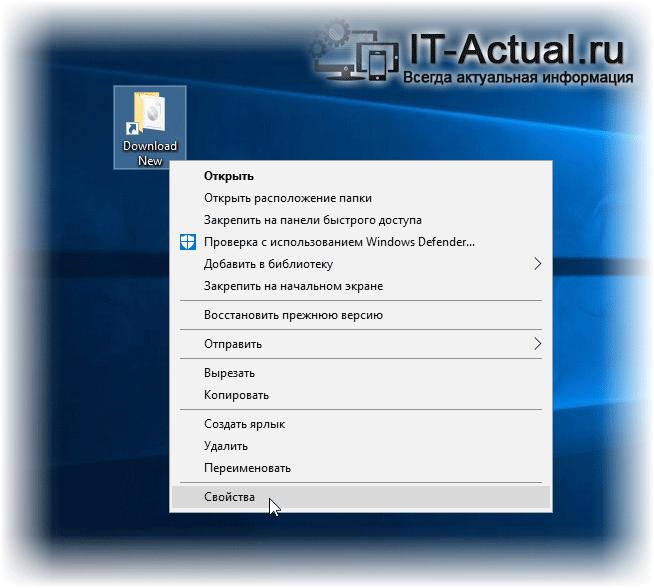 How-to-pinned-a-folder-in-taskbar-Windows-10-3.png