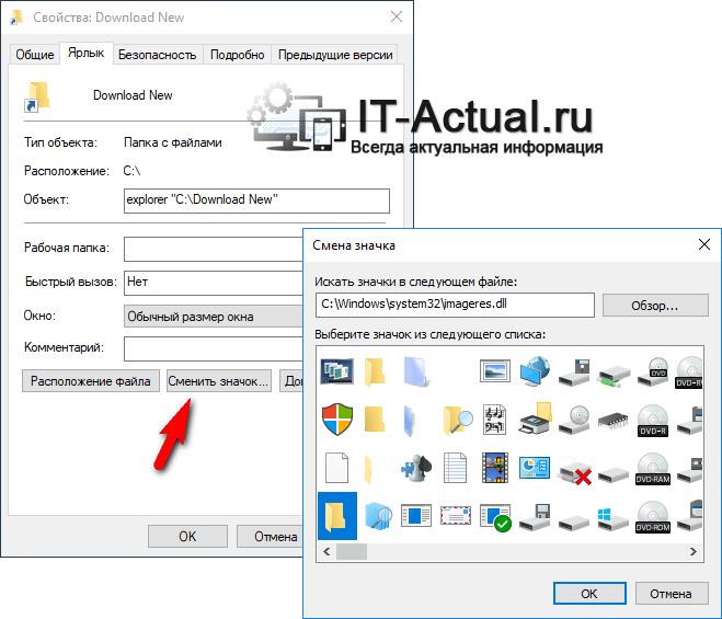How-to-pinned-a-folder-in-taskbar-Windows-10-5.png
