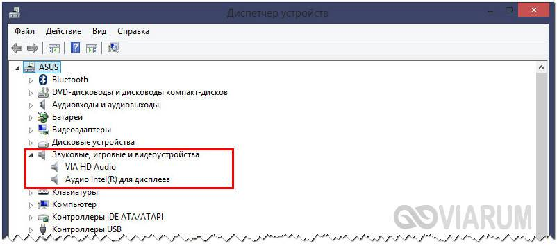 sluzhba-audio-windows-10.jpg