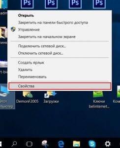 file-podkachki-1-244x300.jpg