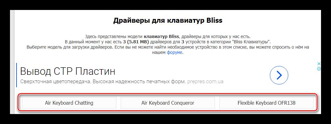 model-klaviatury-driver.ru_.png