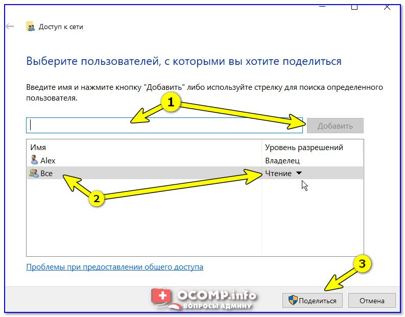 CHtenie-dlya-vseh-polzovateley.png