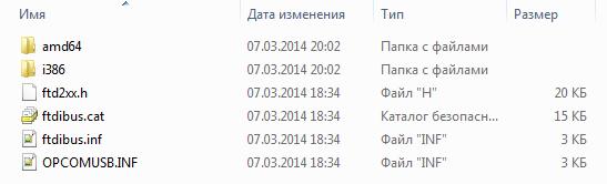 OP-COM_USB_V2_files.png
