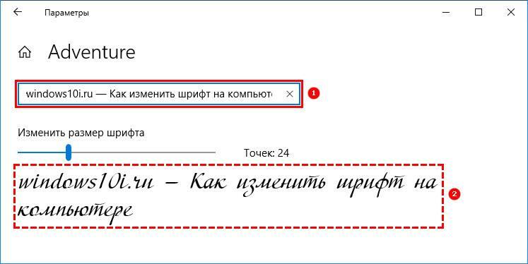 Predprosmotr-napisannogo-teksta.jpg