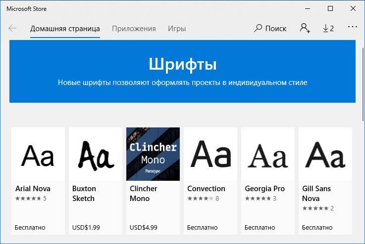 Nabor-shriftov-v-magazine-Vindovs-10.jpg