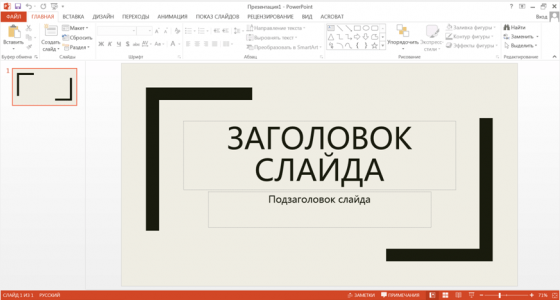 1569185998_screenshot_1-min.png