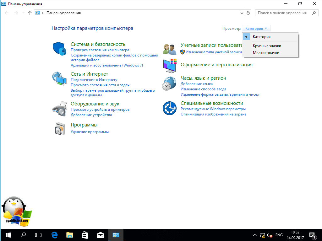 dobavlenie-komponenta-iis-windows-10.png