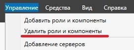 Install_WEB_Server_Windows_Server_18.jpg