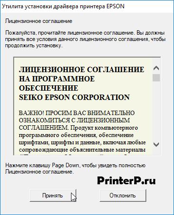 epson_stylus_cx4300-3.png
