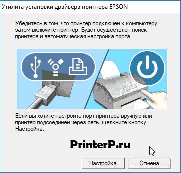 epson_stylus_cx4300-4.png