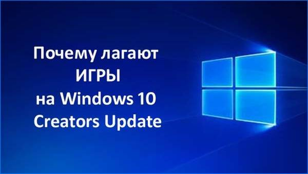lagayut-igry-na-windows-10.jpg