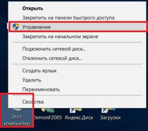 dips-dev-4-300x265.png
