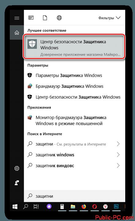 Chto-delat-esli-v-Windows-10-ne-rabotaet-fleshka-1.png