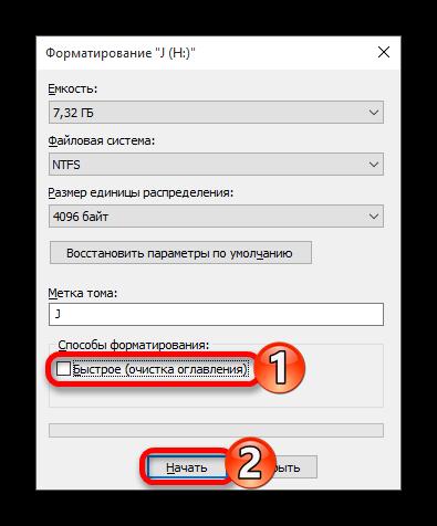 Nastroyka-parametrov-formatirovaniya-dlya-fleshki.png