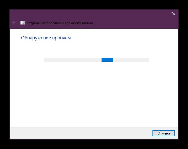 Ozhidanie-zaversheniya-skanirovaniya-nepoladok-s-sovmestimostyu-Zona.png