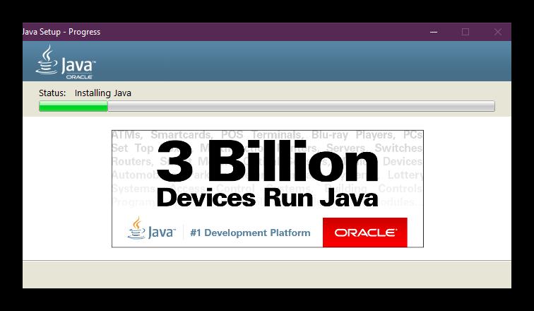 Proczess-ustanovki-poslednih-obnovlenij-Java.png