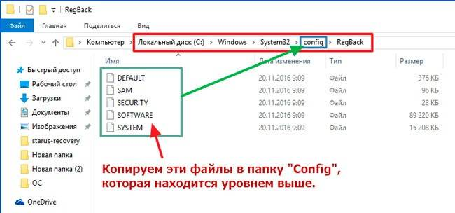 1-restore-registry.jpg