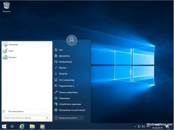 1564679220_windows10ltsc1903aktivator86-e1565967499950.png