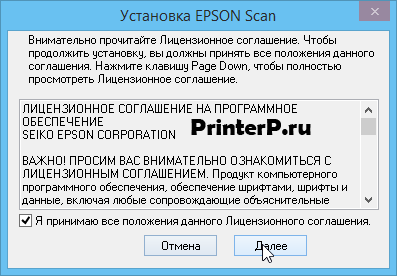 Epson-Perfection-V330-3.png