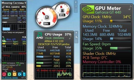 temperatura-protsessora-i-videokarty-windows-10-vidzhet.jpg