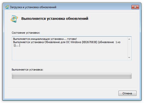 Obnovlenie-bibliotek-DirectX-v-Windows-7.png
