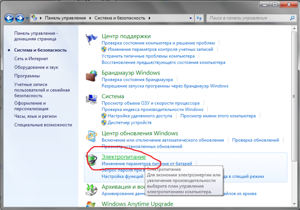 http-itcom-in-ua-wp-content-uploads-2015-05-pane-1024x719.png