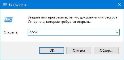 dccw.jpg