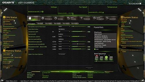 uefi-bios-screen.jpg