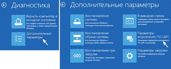 access-uefi-windows-10.png