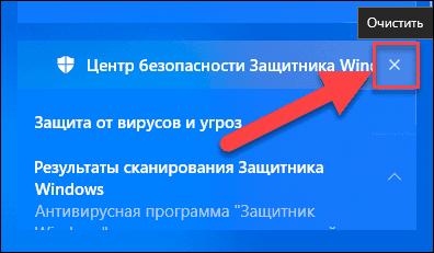 windows-notification-center05.png