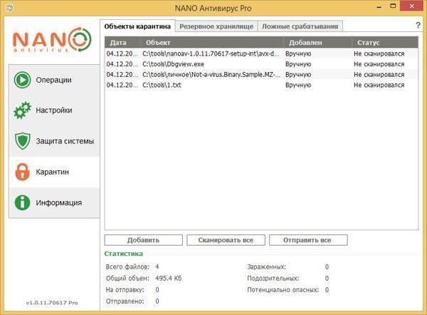 nano-antivirus.jpg