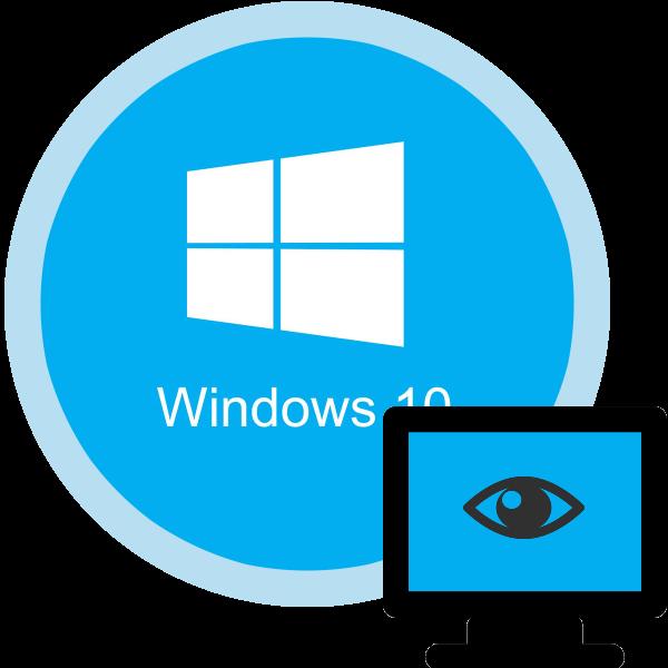 kak-posmotret-parametryi-kompyutera-na-windows-10.png