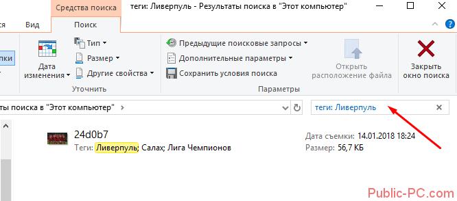 Screenshot_12-10.png