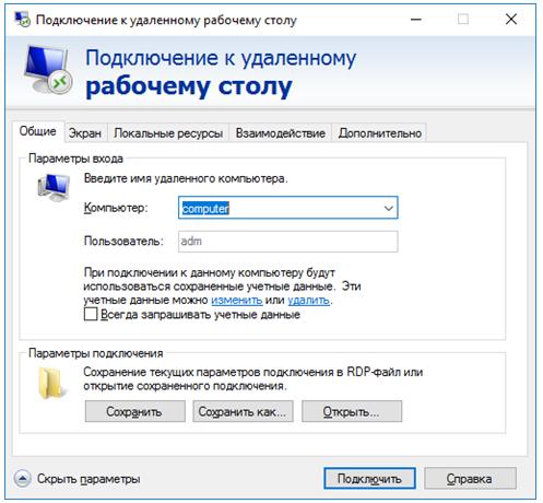 Screenshot_27-4.png