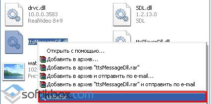 56c80db6-c010-4a7a-ae38-7b090e4aaee9_640x0_resize.png