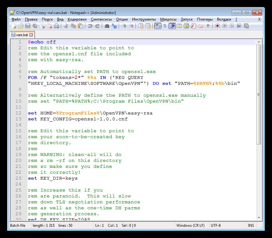 Otkryitie-fayla-skripta-v-programme-Notepad-dlya-nastroyki-servera-OpenVPN.png