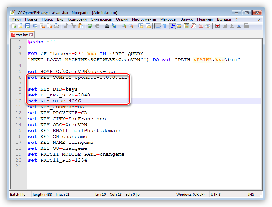 Neizmenyaemyie-parametryi-v-fayle-skripta-dlya-nastroyki-servera-OpenVPN.png