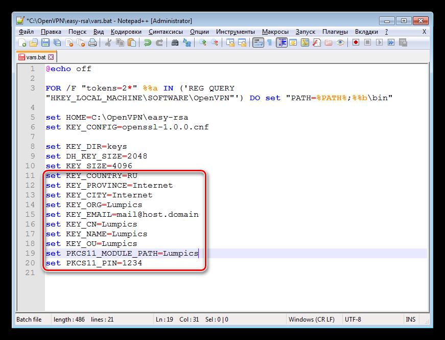 Zapolnenie-proizvolnoy-informatsiey-fayla-skripta-dlya-nastroyki-servera-OpenVPN.png
