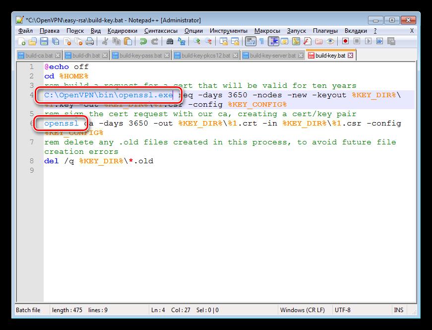 Redaktirovanie-faylov-v-redaktore-Notepad-dlya-nastroyki-servera-OpenVPN.png
