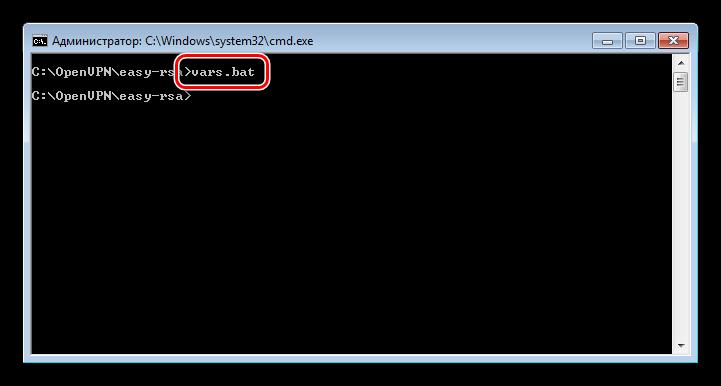 Zapusk-skripta-konfiguratsii-dlya-nastroyki-servera-OpenVPN.png