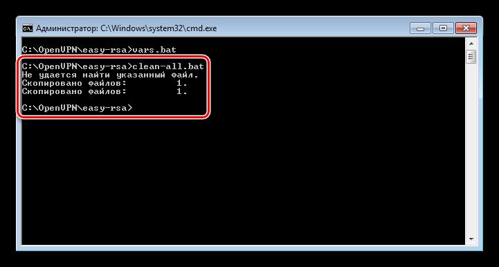 Sozdanie-pustyih-konfiguratsionnyih-faylov-dlya-nastroyki-servera-OpenVPN.png