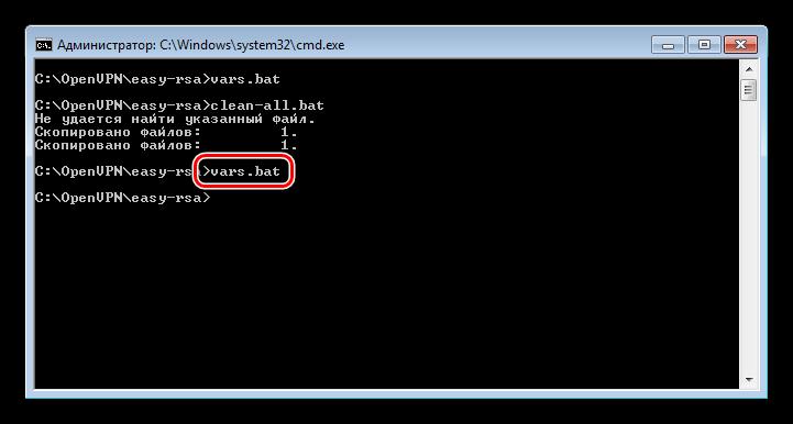 Povtornyiy-zapusk-skripta-konfiguratsii-dlya-nastroyki-servera-OpenVPN.png